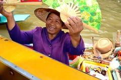 Thaise vrouw Royalty-vrije Stock Afbeeldingen