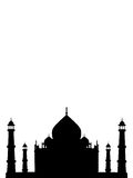 thaj mahal de temple de l'Inde illustration stock