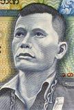 Thakin Po Hla Gyi Stock Photos