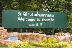 Tham-Le in Stadt Huay Yod von Trang, Oktober -20-2016, Flaggeneingang, summen herein laut Lizenzfreie Stockfotos