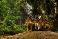 Tham Phraya洛坤, Khao山姆Roi Yot全国Pa 库存照片