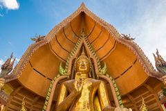 Tham sua temple Royalty Free Stock Images