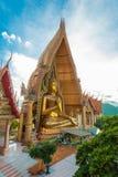 Tham sua temple Royalty Free Stock Photos