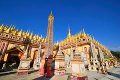 Thambuddhei Paya Stock Image