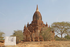 Thambula寺庙, Bagan,缅甸 免版税图库摄影