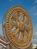 Thammachak rowel symbole buddyzm z Obrazy Stock