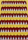 Thanboddhay Phaya Monywa Myanmar Royalty Free Stock Photo