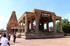 Thanjavur Brihadeeswarar Temple with visiting devotees Royalty Free Stock Images