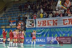 Thank for fans of Crvena Zvezda Stock Image
