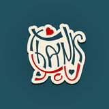 Thank You hand lettering Stock Photography