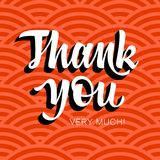 Thank You 004 Stock Image