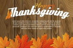thanksgiving Imagem de Stock Royalty Free