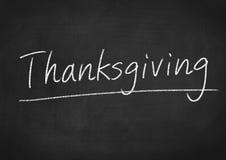 thanksgiving Foto de archivo