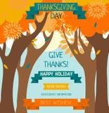 Thanksgiving card template Stock Photos