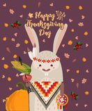 Thanksgiving day background. Thanksgiving party poster. Harvest festival Royalty Free Stock Images