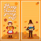 Thanksgiving day card with congratulations children pumpkin and turkey vector illustration.  Royalty Free Stock Photography