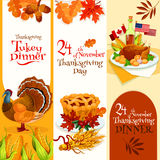 Thanksgiving Day dinner invitation banners. Set. Vector decoration banners design for invitation card to thanksgiving traditional dinner with text and elements vector illustration