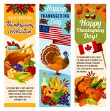 Thanksgiving day vector Canadian banners. Thanksgiving day dinner invitation banners set for Canadian thanksgiving holiday. Vector design of Canada flag, turkey Stock Image