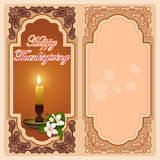 Thanksgiving day, vintage computer graphic background with candle and flowers Royalty Free Stock Photo