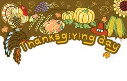 Thanksgiving decoration Royalty Free Stock Photo