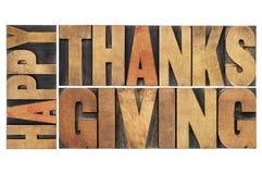 Thanksgiving heureux Image libre de droits