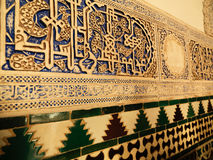 The Alhambra Palace Of Granada, Andalusia, Spain. April 2015. Stock Image