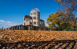 The Atomic Bomb Dome At Hiroshima , Japan Stock Photography
