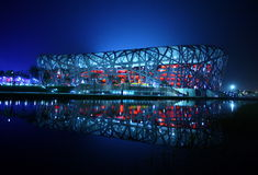 Free The Beijing National Stadium Royalty Free Stock Photography - 5825227
