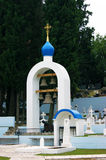The Belfry Orthodox Church Stock Photography