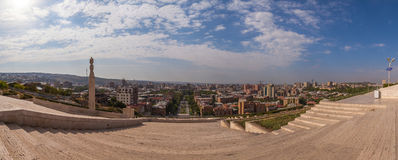 Free The Cascade In Yerevan Stock Photo - 61858290