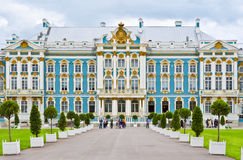 The Catherine Palace Stock Image