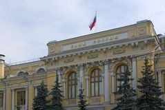 The Central Bank Of The Russian Federation Stock Photo