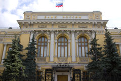 The Central Bank Of The Russian Federation Royalty Free Stock Photography