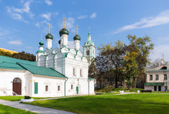 Free The Chernigov Martyrs Church In Moscow Royalty Free Stock Photos - 87793548