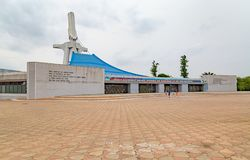 Free The Front View Of St. Paul`s Catholic Cathedral Abidjan Ivory Coast. Stock Images - 164277644