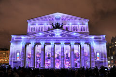 The Frozen Russian Palace Of Art - Bolshoi Theater, Moscow, Russia Royalty Free Stock Image