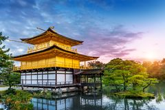Free The Golden Pavilion. Kinkakuji Temple In Kyoto, Japan Royalty Free Stock Photos - 107436508