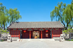 The Grand View Garden In Beijing, China Royalty Free Stock Photos