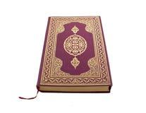 Free The Holy Koran Stock Photography - 47925502