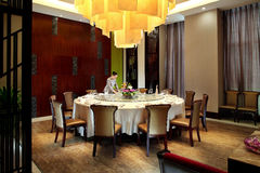 The Hotel Restaurant Stock Image