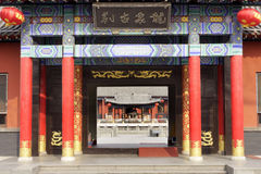 Free The House And Pavilion Of Chinese Garden Royalty Free Stock Photos - 12833358