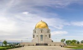The Memorial Sign. Kazan, Tatarstan, Russia. Royalty Free Stock Photos