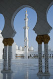The Minaret Of A Mosque As Seen Through The Arches Stock Image