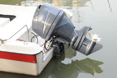 The Motor Boat Engine Stock Photography