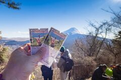 The Mount Fuji Panoramic Ropeway Tickets On Hand Royalty Free Stock Photo