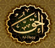 Free The Name Of Allah Al-Haqq Means Truth Real . Stock Photography - 126147592