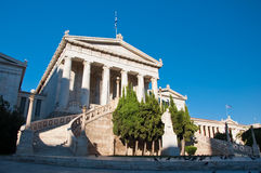 The National Library Of Greece. Athens. Royalty Free Stock Photos