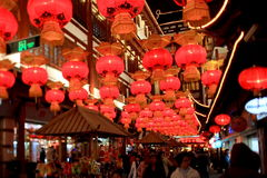 The Night Of Lantern Festival Royalty Free Stock Image