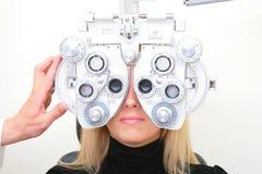 Free The Optical Salon Royalty Free Stock Photo - 10195695