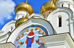 The Orthodox Church In Russia Royalty Free Stock Photo